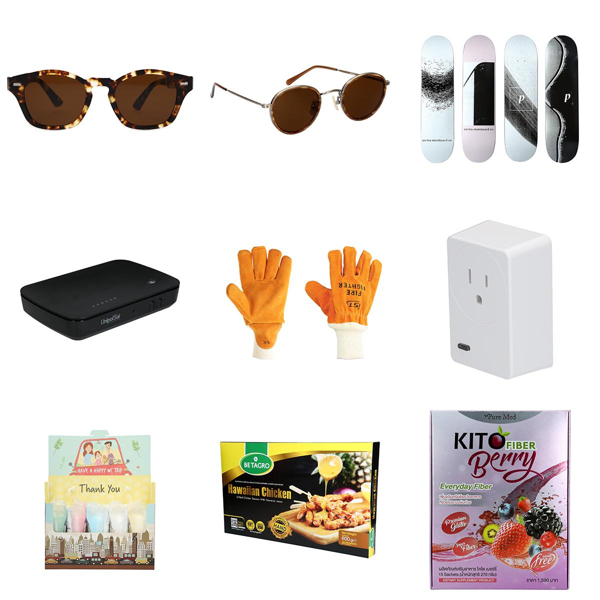 รวมภาพสินค้าต่างๆที่ถ่ายโดย 360 Packshot Studio เช่น แว่นตา อุปกรณ์ไฟฟ้า และผลิตภัณฑ์ต่างๆ